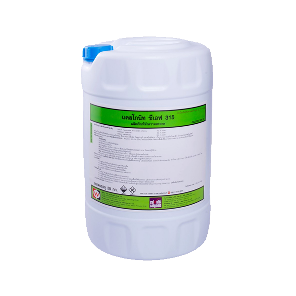 4497a15c475 Foam Sanitizer Detergents – CALVATISTHAI.COM