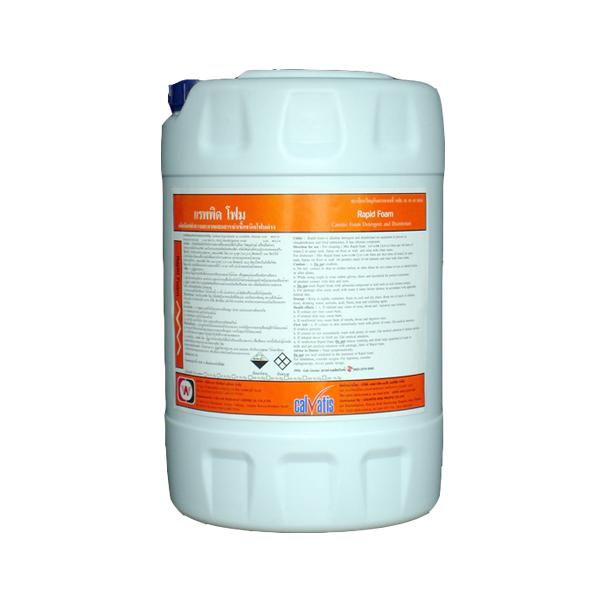 7929c6b1baf CALGONIT SF 520 · Foam Sanitizer DetergentsBy adminweb Sunday April 22nd ...
